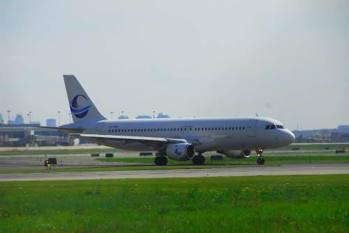 Cubana Airlines morti