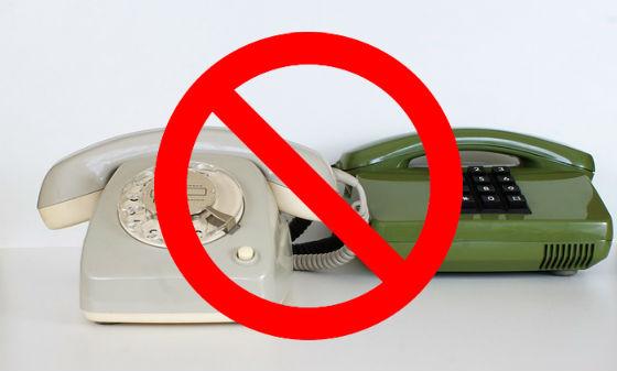 Bloccare chiamate dei call center